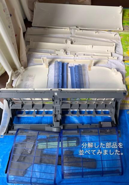 1C5FD77A-248D-434E-A3C6-7511916284FF