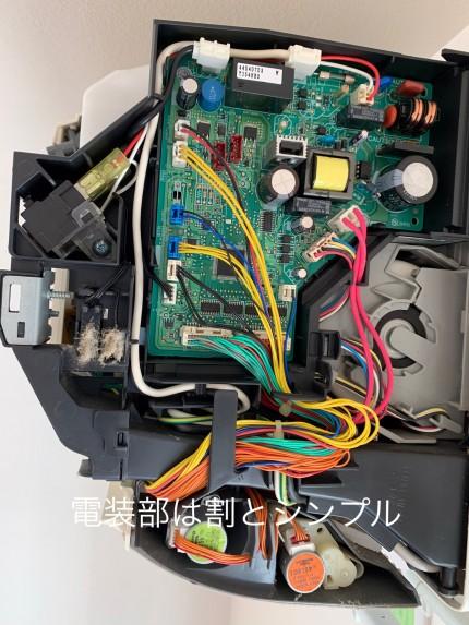 74567A00-70A0-40BC-B254-95DE70F1468B