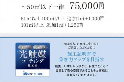 88102F88-AD2C-49A1-98F0-A330D33A8933
