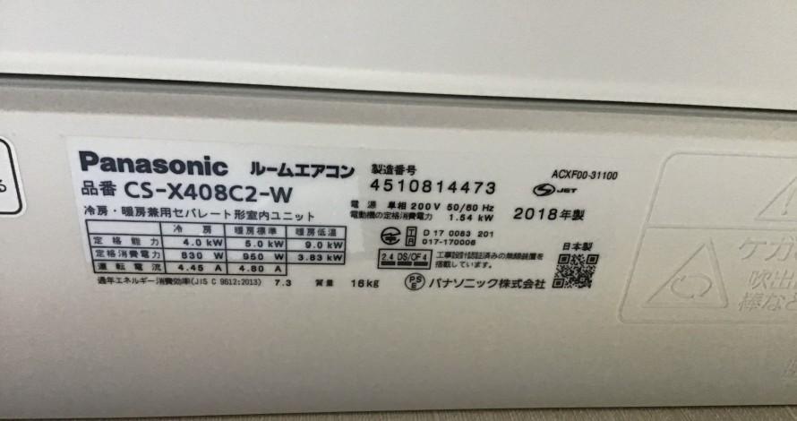 98D8DAC9-FBB5-4012-A031-DD259E65E65D